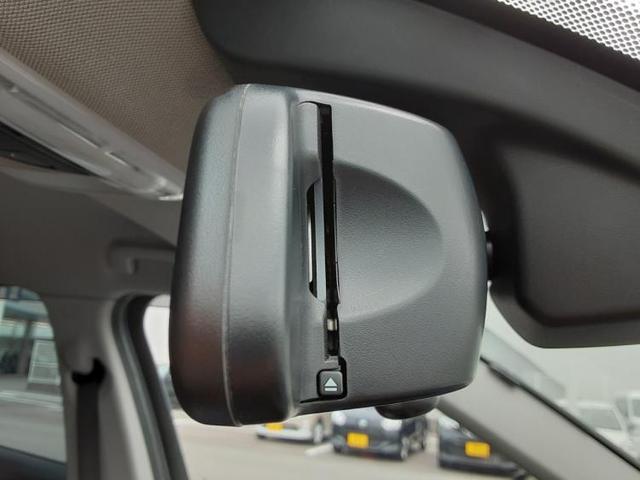 xDrive 18d xライン 衝突安全装置 車線逸脱防止支援システム 横滑り防止装置 盗難防止システム パーキングアシスト 自動操舵 バックモニター ETC 社外 HDDナビ TV ルーフレール 禁煙車(17枚目)