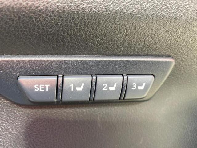「レクサス」「NX」「SUV・クロカン」「佐賀県」の中古車15