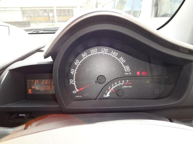 「トヨタ」「iQ」「コンパクトカー」「福岡県」の中古車12