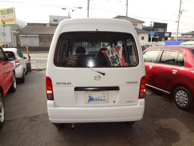 「マツダ」「スクラム」「軽自動車」「福岡県」の中古車7