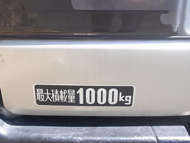 日産 ホーミーバン ロングDX ハイルーフ 積載量1t ディーゼル車