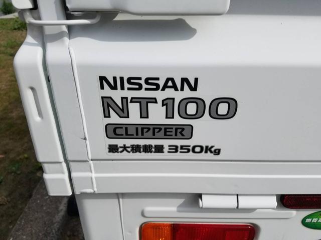 GX 4WD キーレス パワステ パワーウィンドウ オートマ(14枚目)