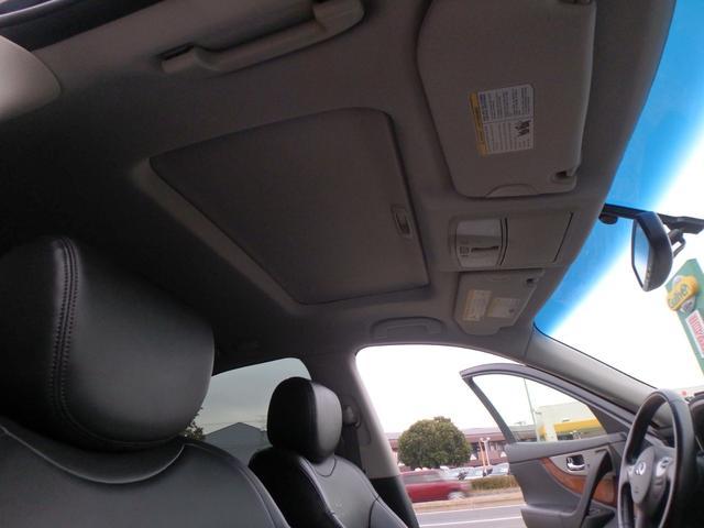 「その他」「FX35」「SUV・クロカン」「福岡県」の中古車20