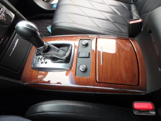 「その他」「FX35」「SUV・クロカン」「福岡県」の中古車25
