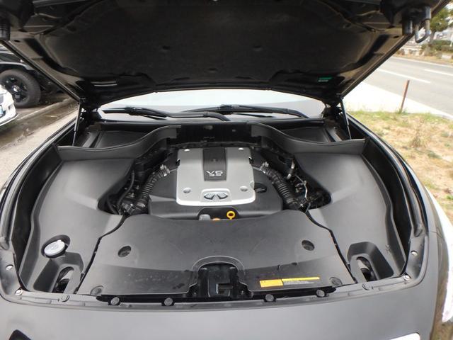 「その他」「FX35」「SUV・クロカン」「福岡県」の中古車32