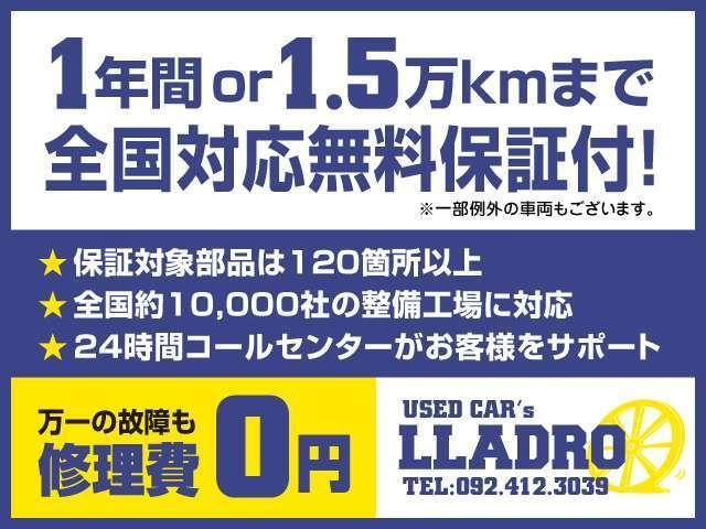 20S HDDナビ 片側電動スライドドア 1年保証付(2枚目)