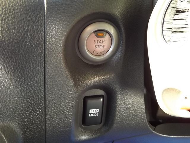 日産 キューブ 15X HDDナビ フルセグ Iストップ HID 2年保証付