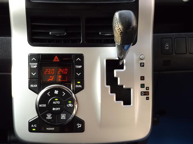 トヨタ ヴォクシー ZS メモリーナビ地デジ Bカメラ 自動ドア 7人 2年保証