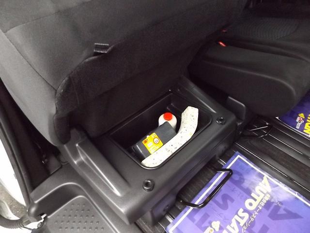 日産 セレナ 20X S-ハイブリット メモリナビTV 自動ドア 2年保証