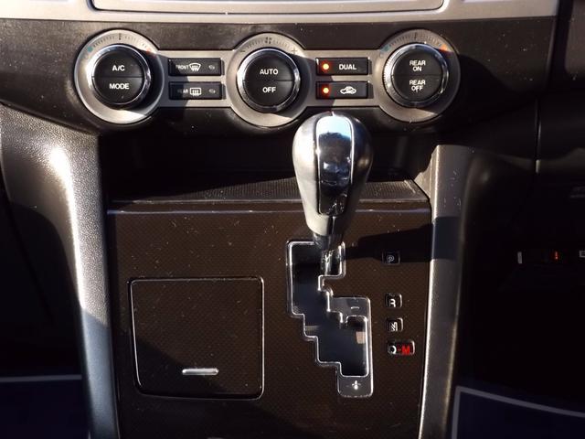 マツダ MPV 23S メモリーナビ フルセグ 両側自動ドア 後期 2年保証