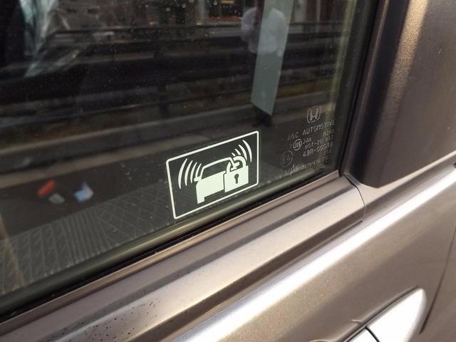 セキュリティシステム付きで大事なお車を守ります!!