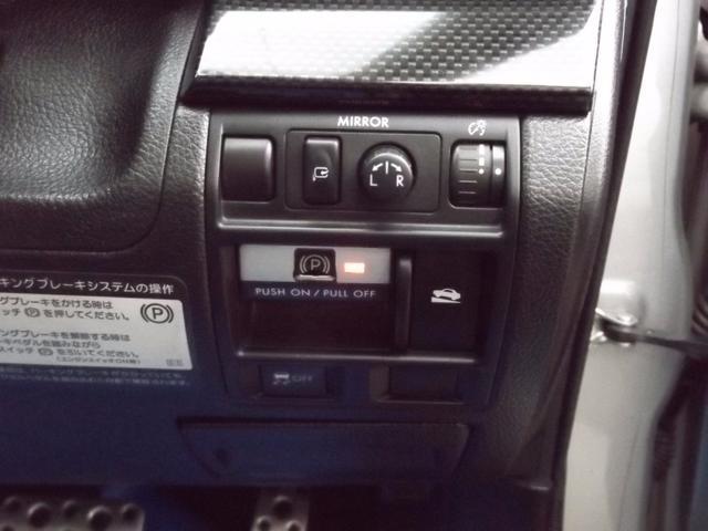 スバル レガシィツーリングワゴン 2.5i Sパッケージ HDDナビ地デジ 18AW 2年保証