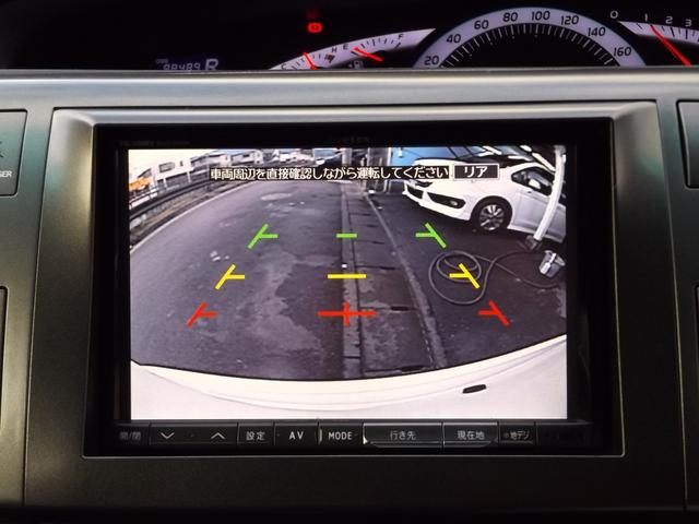 トヨタ エスティマ アエラスANV-ED 8型ナビTV Rモニ 両Pドア2年保証
