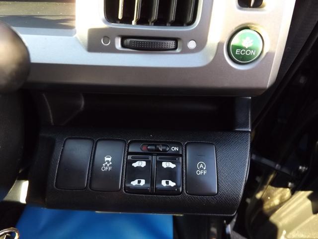 ホンダ ステップワゴンスパーダ SパワーED 9型ナビ地デジ Rモニタ 両自動ドア 2年保証
