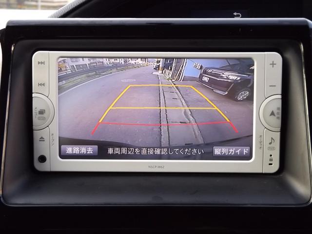 X メモリーナビTV Bカメラ LED 両自動ドア 2年保証(15枚目)