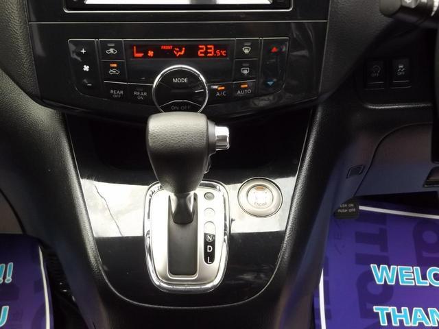 使いやすいオートエアコンと流行のエンジンプッシュスタートシステム付きです!!