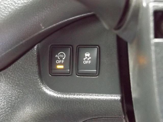 アイドリングストップシステムに横滑り防止機能も装備!!
