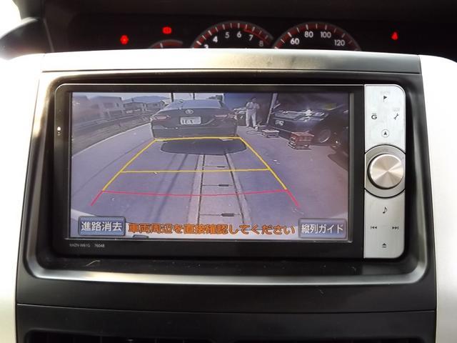 ZS 煌 HDDナビ地デジ Bカメラ 両側自動ドア 2年保証(15枚目)