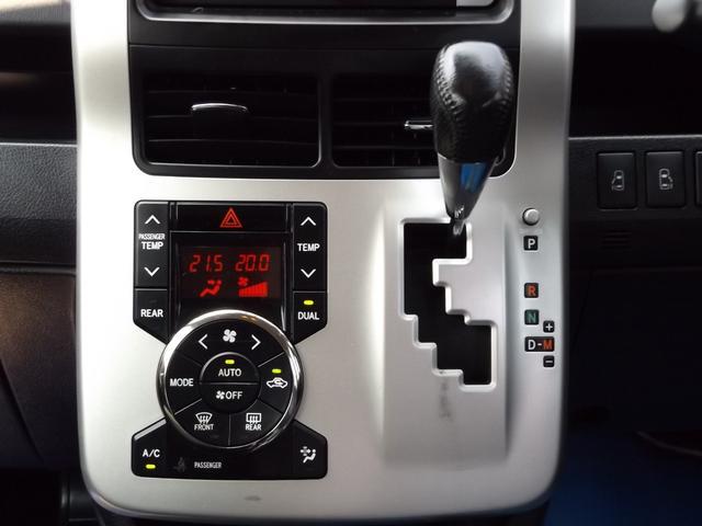 ZS 煌 HDDナビ地デジ Bカメラ 両側自動ドア 2年保証(17枚目)