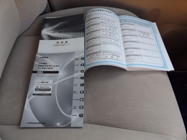 トヨタにて多数の整備記録があり安心されてご購入出来ます!!各種取扱い説明書もございます!!