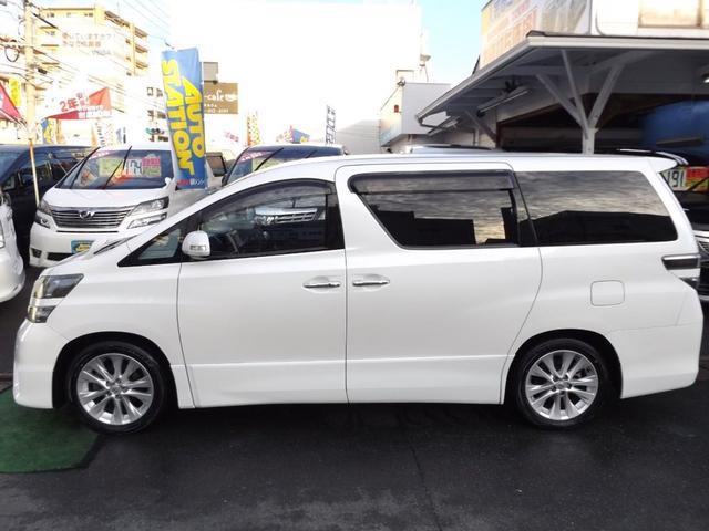 鮮やかなパールホワイトの特別限定車プラチナセレクションです!!
