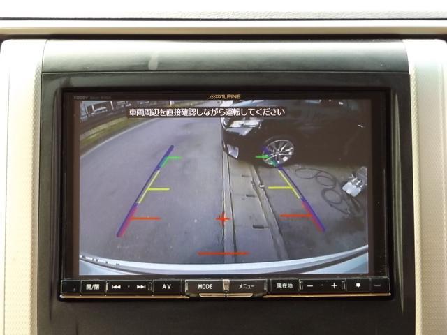 2.4X 8型SDナビ地デジ Bカメラ 両自動ドア 2年保証(14枚目)