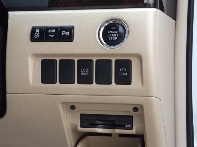 2.4X 8型SDナビ地デジ Bカメラ 両自動ドア 2年保証(19枚目)