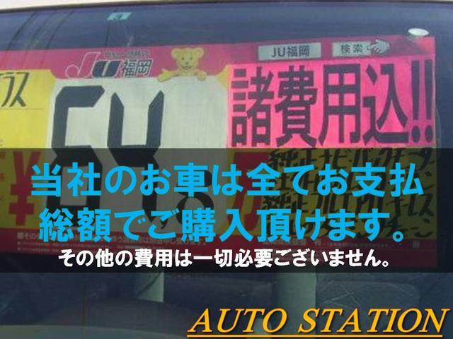 「トヨタ」「ヴェルファイア」「ミニバン・ワンボックス」「福岡県」の中古車32