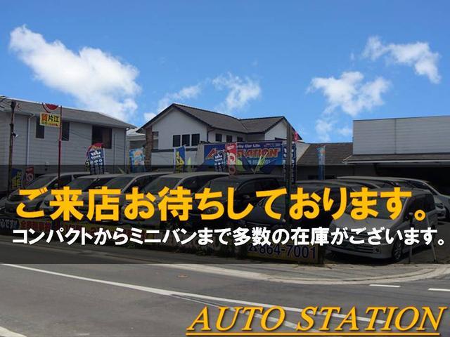 「トヨタ」「ヴェルファイア」「ミニバン・ワンボックス」「福岡県」の中古車37