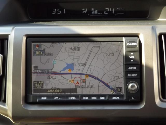 「ホンダ」「ステップワゴン」「ミニバン・ワンボックス」「福岡県」の中古車14