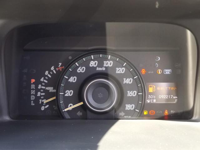 「ホンダ」「ステップワゴン」「ミニバン・ワンボックス」「福岡県」の中古車20