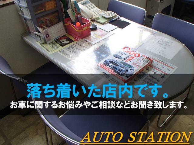 「トヨタ」「ヴォクシー」「ミニバン・ワンボックス」「福岡県」の中古車33