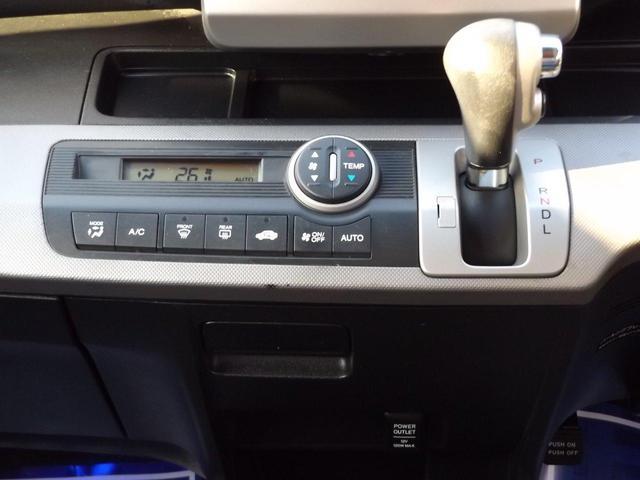 使いやすいオートエアコンです!!