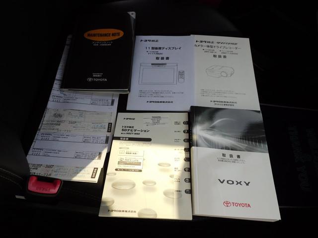 トヨタにて多数の整備記録があり安心されてご購入出来ます!各種取り扱い説明書もございます!!