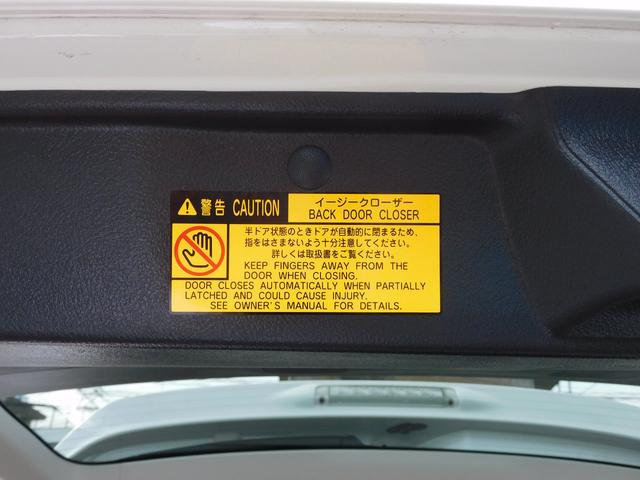 バックドアは半ドア防止のイージークローザーシステムを採用!!
