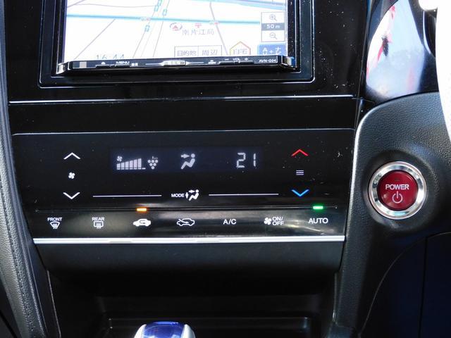 タッチパネル式の使いやすいオートエアコンです!!