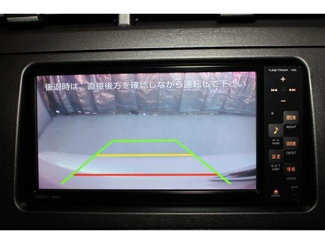 トヨタ プリウス Sツーリングセレクション メモリーナビ バックカメラ ETC