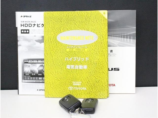 Sツーリングセレクション フルセグ付HDDナビ ワンオーナー(20枚目)