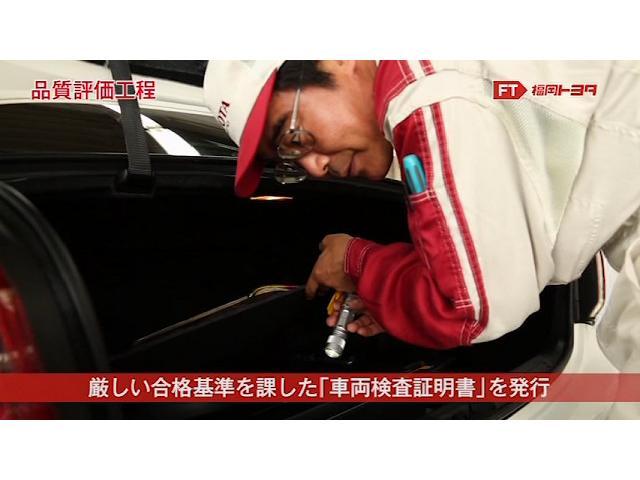 「トヨタ」「クラウンハイブリッド」「セダン」「福岡県」の中古車39