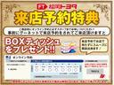 トヨタ クラウン ロイヤル フルセグ付メモリーナビ バックモニター ETC