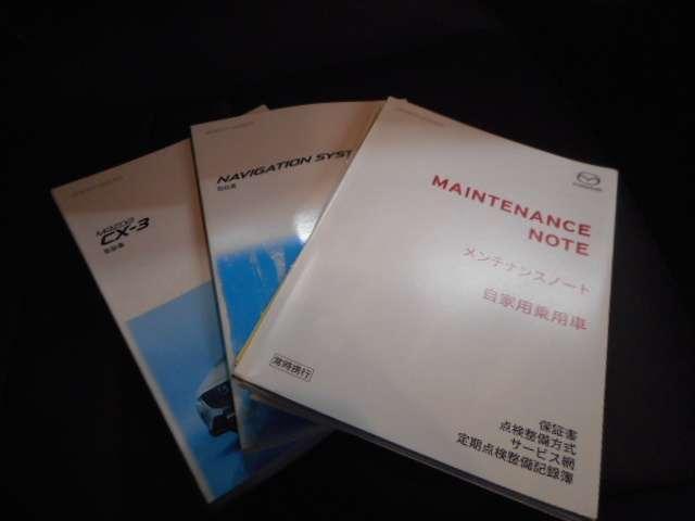 マツダ CX-3 1.5 XD プロアクティブ ディーゼルターボ 4WD CD