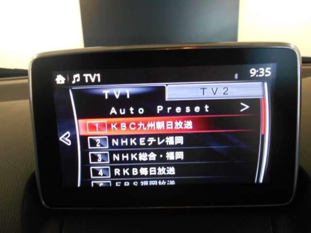 TVチューナー(フルセグ)がございますのでTVの視聴が可能です(走行中は見られませんのでご注意ください。
