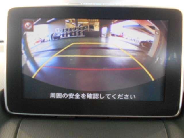 マツダ デミオ 1.5 XD アーバン スタイリッシュ モード ディーゼルタ