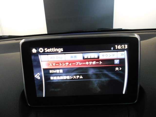 マツダ デミオ 1.5 XD ツーリング ディーゼルターボ