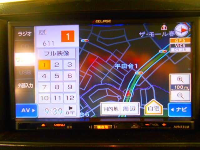 ワンセグTV・CD・ラジオも付いてますよ☆快適ドライブを楽しんでください☆