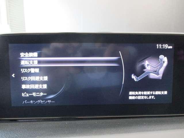 「マツダ」「MAZDA3ファストバック」「コンパクトカー」「福岡県」の中古車11