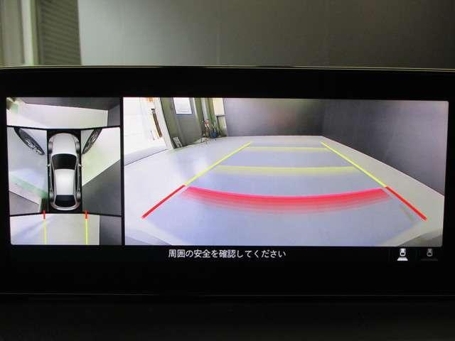 「マツダ」「MAZDA3ファストバック」「コンパクトカー」「福岡県」の中古車12