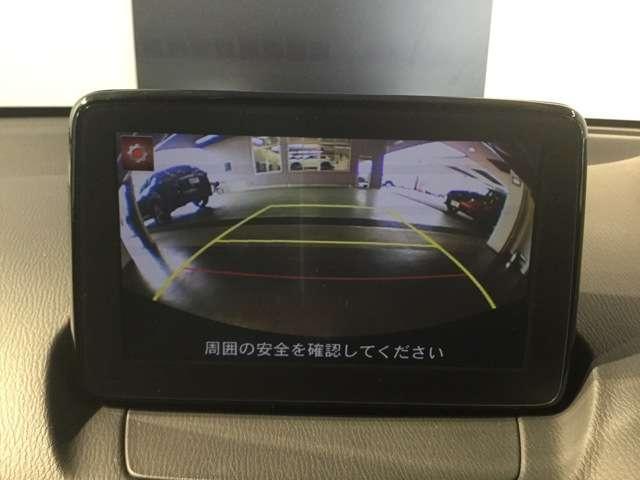 「マツダ」「デミオ」「コンパクトカー」「福岡県」の中古車13