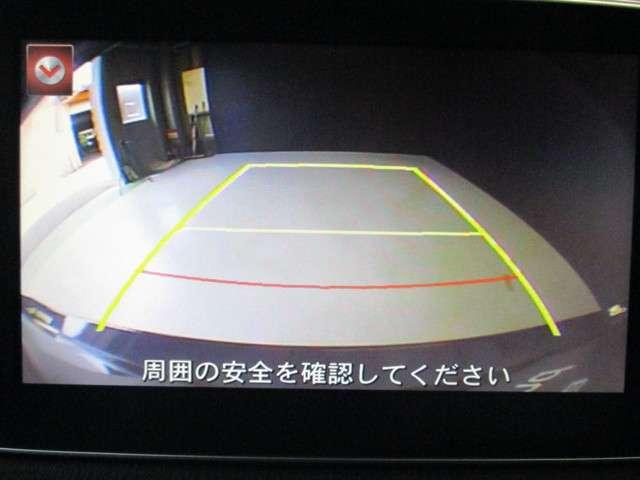 「マツダ」「アクセラスポーツ」「コンパクトカー」「福岡県」の中古車12