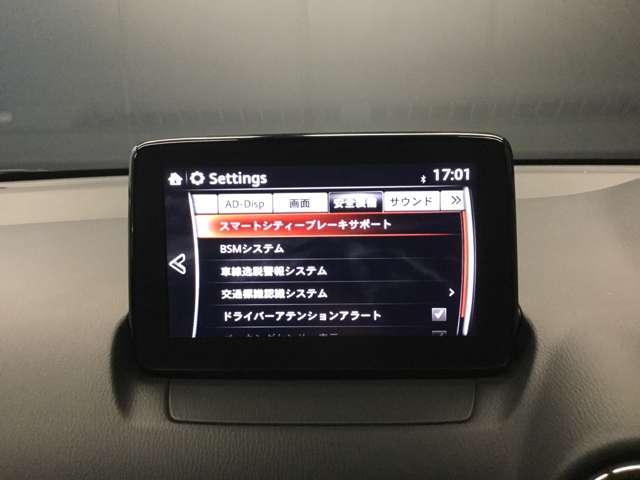 1.3 13S ツーリング ナビSDカード無し(11枚目)